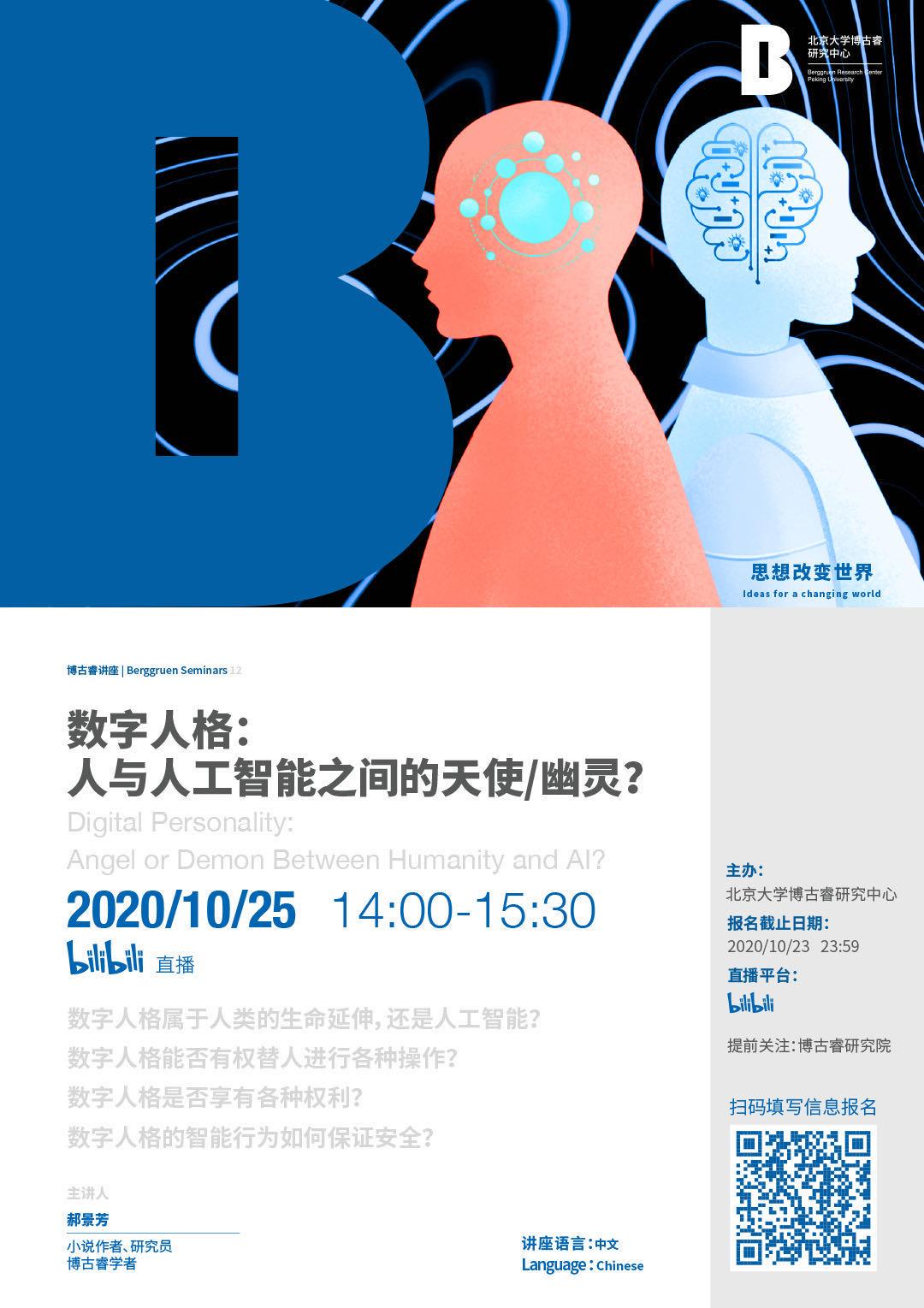 中文海报1.jpg
