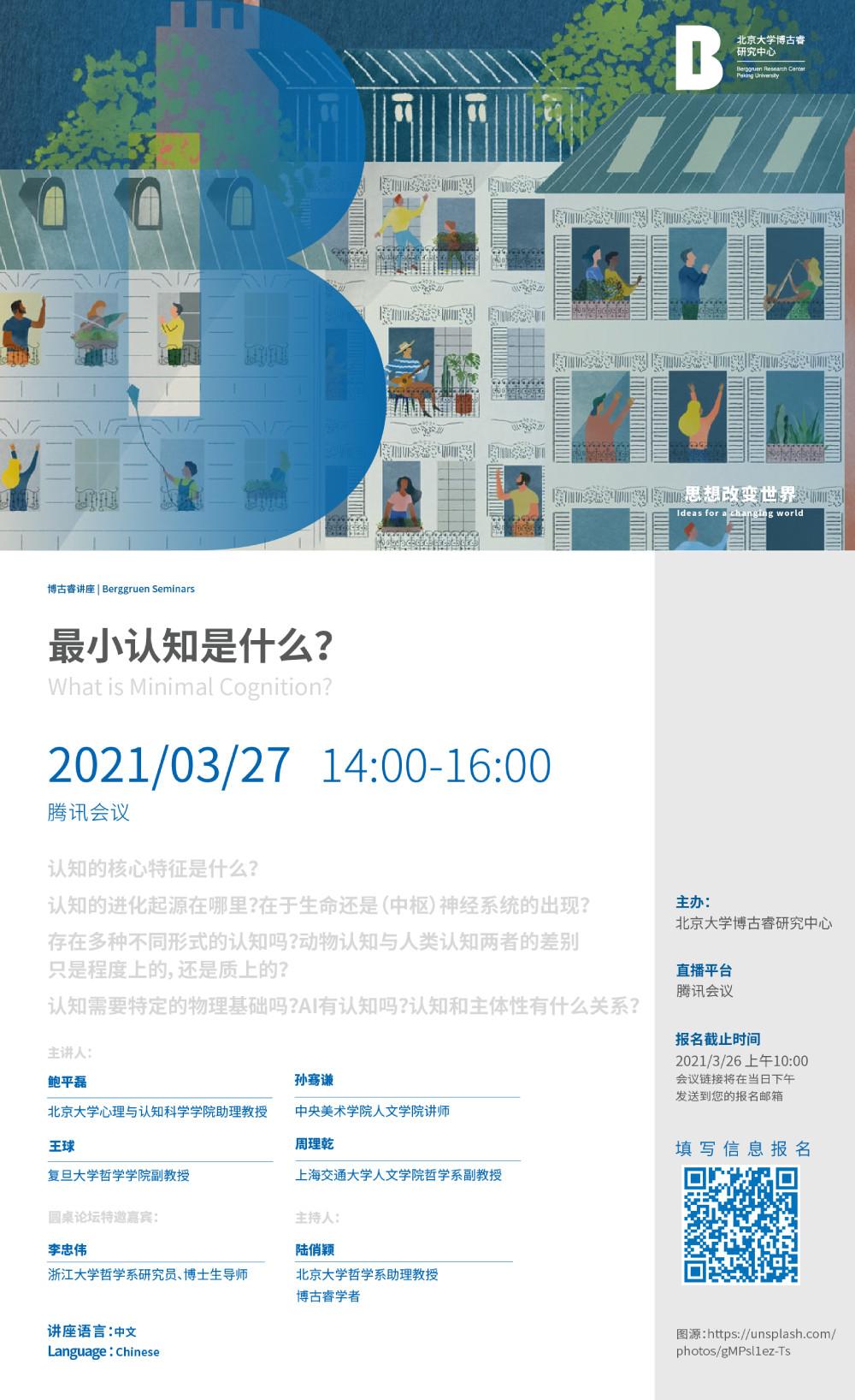 中文海报-90.jpg